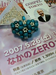 a0064865_1822528.jpg