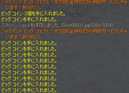 b0036369_1915384.jpg