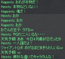 b0036369_19154820.jpg