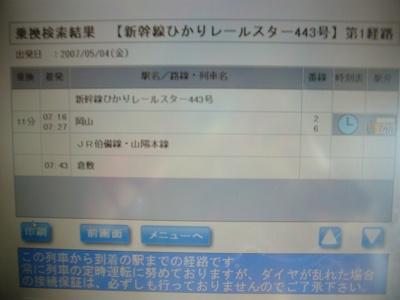 f0014971_21514791.jpg