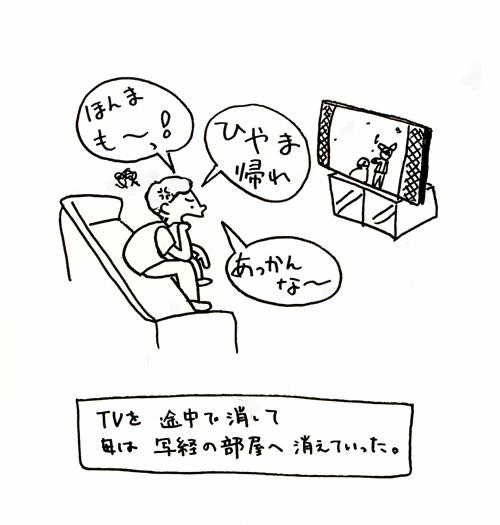 f0072976_0161843.jpg