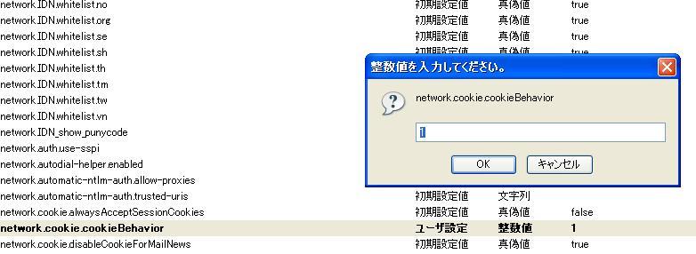 b0107691_11171131.jpg