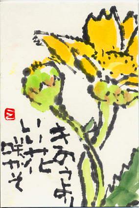 a0036693_19481196.jpg