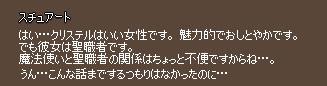 f0022793_303640.jpg