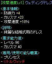 f0124394_19273853.jpg