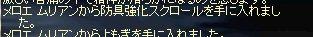b0078004_1551397.jpg