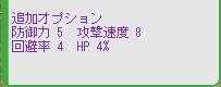 b0062209_1045824.jpg