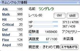 f0047915_20155532.jpg