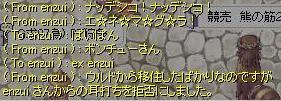 f0107520_1023667.jpg