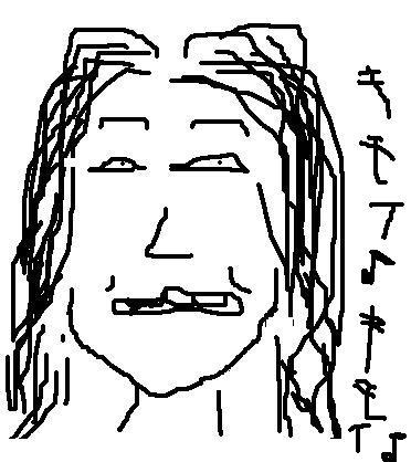 f0131828_2053627.jpg