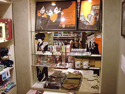 BQ.channel Exhibition Vol.03 『Cigarette』 _f0010033_18243213.jpg