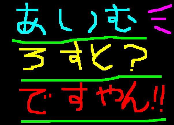 f0056935_21261029.jpg