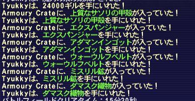 c0069545_13384441.jpg