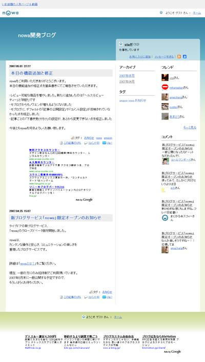 f0002759_03684.jpg