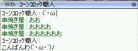 f0122559_1533480.jpg