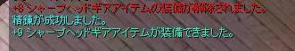f0040667_1573847.jpg