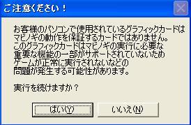 d0106768_16191321.jpg