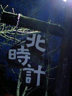 b0100973_1953958.jpg