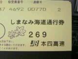 f0103273_5411466.jpg
