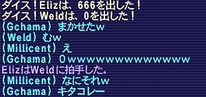 f0033782_2038266.jpg