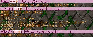 f0034986_514378.jpg