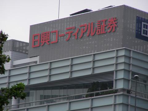 日興コーディアル証券様_b0105987_1393288.jpg