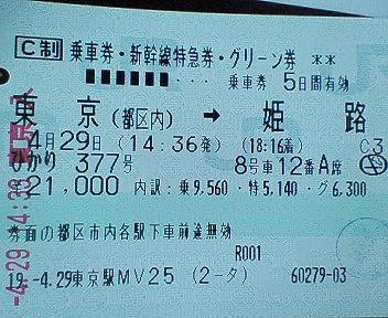 b0039090_110348.jpg