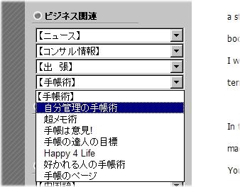 a0050593_1257313.jpg