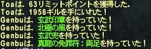 a0057009_14153585.jpg