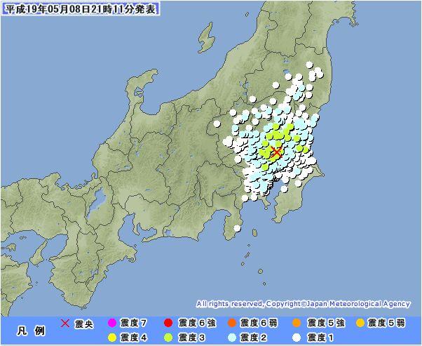 ◆岐阜県M4.6+茨城県M4.4の地震発生と、4/27の目視観測の結果。◆_e0006509_21551966.jpg