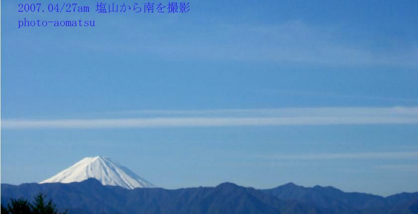 ◆岐阜県M4.6+茨城県M4.4の地震発生と、4/27の目視観測の結果。◆_e0006509_21554392.jpg