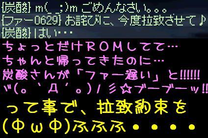 f0072010_557585.jpg