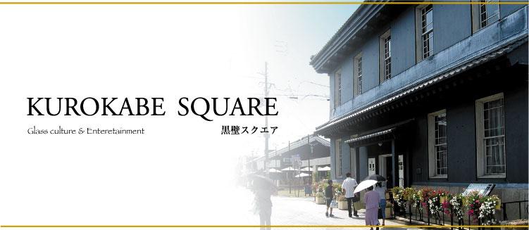 人気スポット長浜_c0110115_9493330.jpg