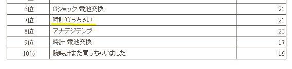 b0058120_4525036.jpg