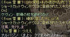 f0107520_1732534.jpg