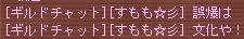 f0122524_19524620.jpg