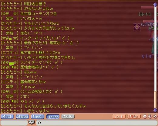 f0122524_2005657.jpg
