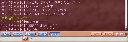 f0122524_2012693.jpg