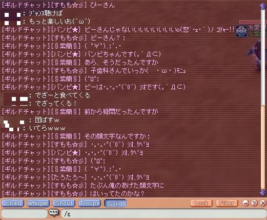 f0122524_2082325.jpg