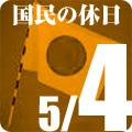 c0042029_183945.jpg