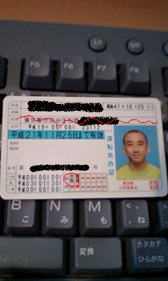 大型免許_e0069433_1741422.jpg