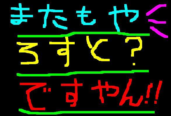 f0056935_211410.jpg
