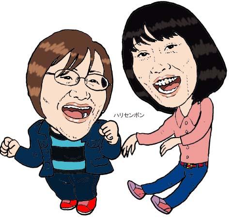お笑いコンビの画像 p1_24