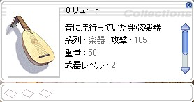 f0031841_1737241.jpg