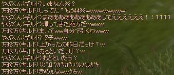 b0081353_5111939.jpg