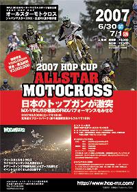 ALL STAR MOTOCROSS_f0062361_021251.jpg