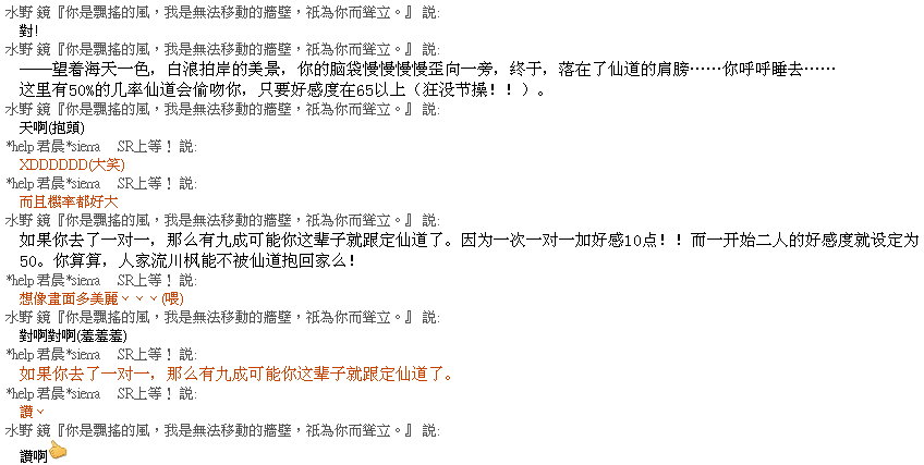 f0022983_2013265.jpg