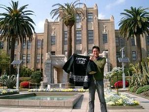 スギ関ハッピ&でき杉クローン1号、宮崎へ行く!_f0119692_19372755.jpg