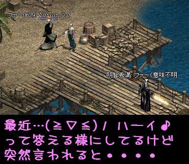姉さんへ_f0072010_513042.jpg