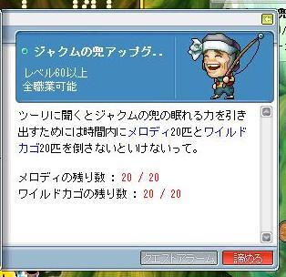 f0128113_8242983.jpg